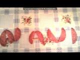 «Работы участников конкурса воспроизведения логотипов» под музыку Баста - Моя игра. Picrolla