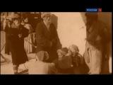 Клад Степана Разина. Искатели - фильм 2
